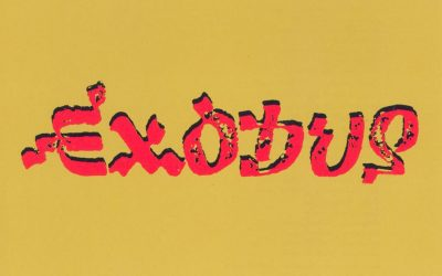 Listen Now – Change. Create. Collaborate. – Exodus 33: 7-23